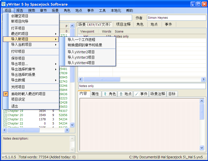 ywriter Ywriter's easy to use software helps aspiring writers keep track of their progress in a streamlined manner (image via pcmag asia).